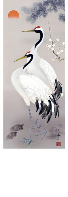 Japanese crane scroll by Japanese Painting, Chinese Painting, Chinese Art, Japanese Watercolor, Chinese Brush, Art Chinois, Art Asiatique, Art Japonais, Art Et Illustration