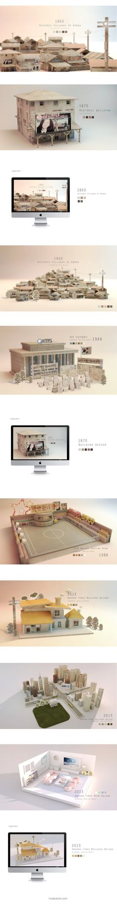 KBS project by aram kwak, via Behance