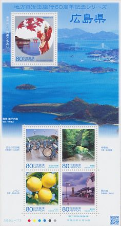 HIROSHIMA Stamp Sheet 2012 - MMH Collectibles Japan