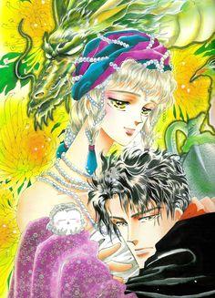 No larger size available Basara, Manga Artist, Manga Comics, Shoujo, Vintage Art, Comic Art, Manhwa, Princess Zelda, Anime Stuff