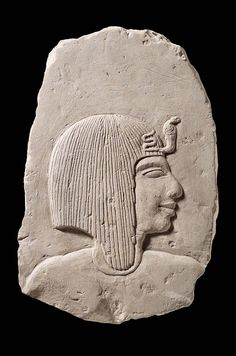 Limestone relief of a king. Late New Kingdom. 19th-20th dynasty. 195-1070 B.C.  | The Museum of Fine Arts, Boston
