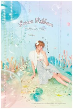 Coton Candy~ 「Japan, Gal Fashion and Make-up blog」: Japan summer trend ~ The Pinup Mermaid