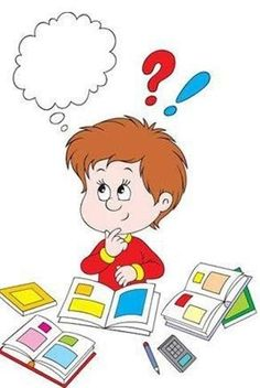 Резултат с изображение за child thinking clipart