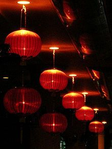 Lantern Festival - Wikipedia, the free encyclopedia