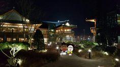 ::Korea Trip:: Hanok village in Songdo Central Park
