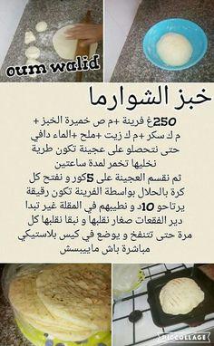 Pain du Chawarma Ramadan Recipes, Sweets Recipes, Bread Recipes, Cooking Recipes, Best Dishes, Food Dishes, Paratha Bread, Mozzarella, Tunisian Food