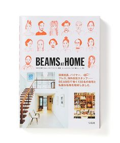 BEAMS AT HOME lifestyle book