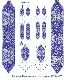 New Crochet Jewelry Patterns Necklace Pictures Ideas Crochet Jewelry Patterns, Beaded Necklace Patterns, Bead Loom Patterns, Peyote Patterns, Beading Patterns, Motifs Perler, Beads Pictures, Bead Loom Bracelets, Native American Beadwork