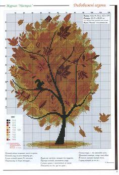 autumn tree with squirrel cross stitch