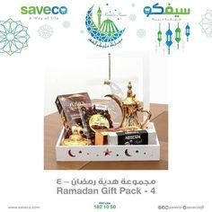 تشكيلة جديدة من هدايا رمضان متوفرين في #سيفكو A new selection of Ramadan Gifts Are Available In #Saveco