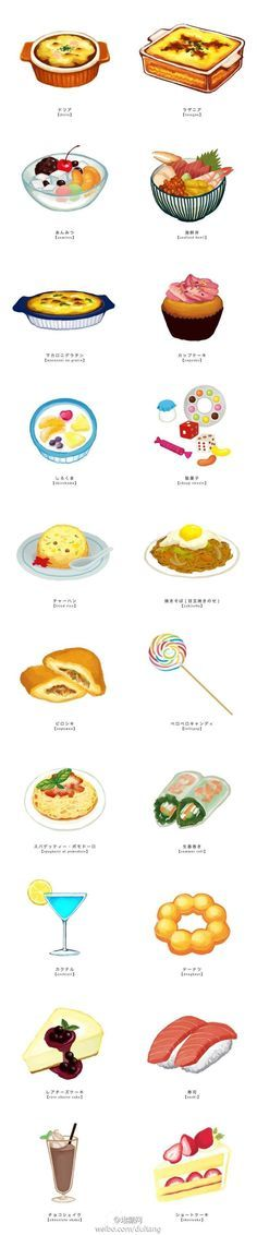 illustrated food collection