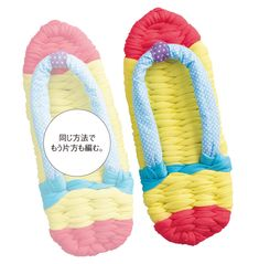 です。 ・PPロープ(芯用)2m...2本 ・PPロープ(鼻緒用)120cm...2本 ・PPロープ(前ツボ用)35cm...1本 Slippers, Shoes, Fashion, Moda, Sneakers, Zapatos, Shoes Outlet, Slipper, Fasion