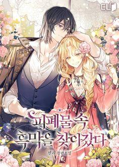 Manhwa Manga, Manga Anime, Korean Illustration, Love Smile Quotes, Manga Collection, Online Manga, Manga Covers, Light Novel, Animes Wallpapers