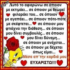 Greek Quotes, True Friends, Karma, Best Quotes, Texts, Messages, Sayings, Beautiful, Instagram Posts