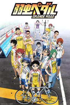 Onoda Sakamichi is a rather timid, anime-loving first-year student at Sohoku High School. Upon entering high school, he tried to join the anime research club, but after meeting Imaizumi Shunsuke, a renowned cyclist since middle school, and Naruko Shoukichi, who swept the Kansai cycling championship, he ended up joining the competitive cycling club.