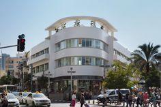 Restored Bauhaus Building Gets the Karim Rashid Treatment in Tel Aviv , http://www.interiordesign-world.com/restored-bauhaus-building-gets-the-karim-rashid-treatment-in-tel-aviv/ Check more at http://www.interiordesign-world.com/restored-bauhaus-building-gets-the-karim-rashid-treatment-in-tel-aviv/