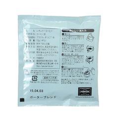 PORTER STAND ORIGINAL | SARUTAHIKO COFFEE DRIP BAG | 吉田カバン | YOSHIDA & CO., LTD.
