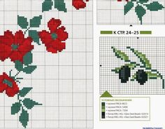 Tablecloth Curtains, Counted Cross Stitch Patterns, Cross Stitch Charts, Beautiful Roses, Crotchet, Cross Stitching, Le Point, Free Pattern, Embroidery Ideas