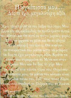 Prayers, Spirituality, Words, Quotes, Yoga Pants, King, Jesus Christ, Quotations, Prayer