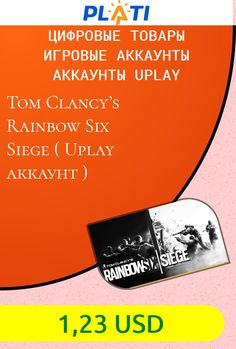 Tom Clancy's Rainbow Six Siege ( Uplay аккаунт ) Цифровые товары Игровые аккаунты Аккаунты Uplay