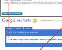 7 WordPress plugins for font replacement