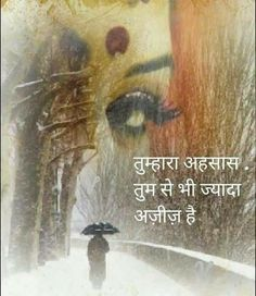 Tu to phir b dur h ye hmesa Karib h❤️ Love Quotes In Hindi, True Love Quotes, Strong Quotes, Me Quotes, Birthday Message For Friend, Love Smiley, Feeling Loved Quotes, Sikh Quotes, Hindi Words