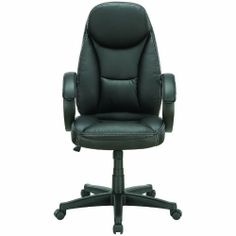 LexMod Trendsetter High Back Ergonomic Executive Office Chair in Black Vinyl by LexMod. $89.00. Tilt tension control. Ergonomic office chair with lumbar support. Adjusts when the sitter leans backwards. Trendsetter High Back Ergonomic Executive Office Chair in Black Vinyl. Save 75%!