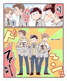 みかど@南2ア27a (@xxmikeyxx) さんの漫画 | 101作目 | ツイコミ(仮) Osomatsu San Doujinshi, Future Boy, Cat Aesthetic, Ichimatsu, Cartoon Movies, Ship Art, Light Novel, Dear God, Anime Guys