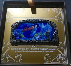 Here is a look at the Frozen Mural Pin from Shanghai Disney Resort! Part of the Princess Seasonal Mosaic Murals. Limited edition of 800.