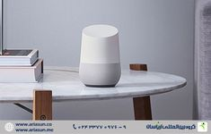 Make your Home smart with latest technology gadgets Application Google, Google Home Assistant, Walmart, Smartphone, Home Speakers, Windows, Home Automation, Tech News, Water Dispenser