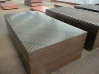 WBP Melamine Hardwood Core Plywood for Construction