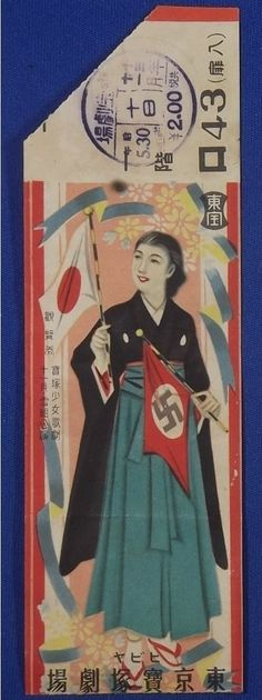 1930's Japanese Takarazuka girls & Shochiku Shows Tickets memorial for Japan - Nazi Germany Alliance ( Anti Comintern Pact) (anti communism soviet ) / vintage antique old military war art advertising / historic history paper material Japan - Japan War Art
