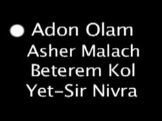 Adon Olam - Follow the lyrics! one of my fave Hebrew songs ...