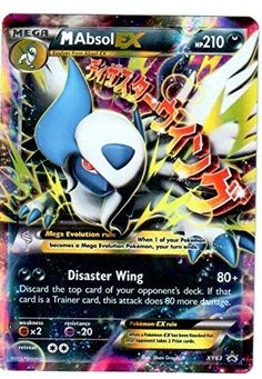 Pokemon Mega Absol EX # XY63 Foil Holo Promo Card XY 63 M Absol EX Pokemon Center http://www.amazon.com/dp/B00YNVLICQ/ref=cm_sw_r_pi_dp_eJnqwb002F2YW