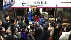 A passenger who became paralyzed after a pushing incident during rush hour on Beijing Subway will receive 260,000 yuan (37,000 US dollars) in compensation three years after the accident, a Beijing court has ruled, according to local media.