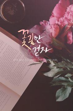 Korean Wallpaper Iphone, Korea Wallpaper, Pastel Wallpaper, Screen Wallpaper, Wallpaper Quotes, Wallpaper Backgrounds, Wallpaper Desktop, Girl Wallpaper, Disney Wallpaper