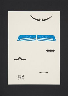 "Daigo Daikoku: Human 100 Body Parts Illustrated"", Graphic Design for GALLERY LETA"