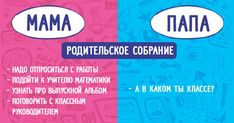 Russian Humor, Funny Mems, Satire, Horoscope, Cute Pictures, Funny Animals, Life Hacks, Comedy, Love Story