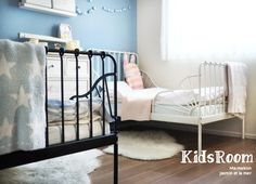 Kids Bed Room - select my life