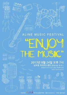 학원 연주회 포스터