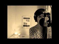 空も飛べるはず  ピアノバラードアレンジ(女性が歌う空も飛べるはず)  COVER by Uru - YouTube