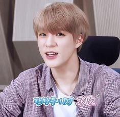 Bf Picture, Nct Jeno, Dream Chaser, Smiles And Laughs, Kpop Boy, Nct Dream, Nct 127, Good Times, Angels