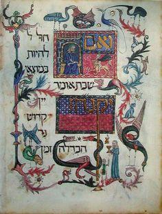 An Illustrator's Inspiration: Illuminated Manuscripts