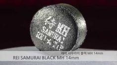 레이 사무라이 블랙 MH 당구 팁 REI SAMURAI Black billiards cue tips MH