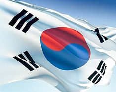 In the Korean flag, blue symbolizes eum or yin, which is cool, feminine energy. Eum energy is associated with the moon and is passive, yielding and receptive. Blue is balanced by red in the Korean flag. While red represents the passionate energy of life, blue represents its opposite, death.