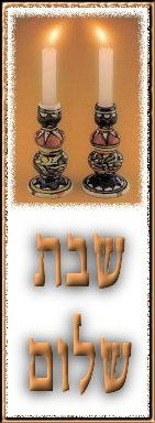 Lighting of Shabbat  Pinned from PinTo for iPad 