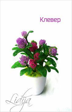 Одноклассники French Beaded Flowers, Wire Flowers, Wire Trees, Bonsai, Minis, Weaving, Beads, Happy, Pattern