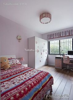 Romantic modern kids room decoration 2016