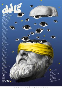 Mohammad(Sina) Afshar | Theater Poster | 2017