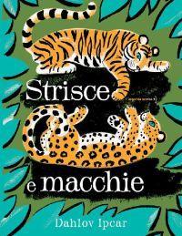 Due cuccioli si incontrano nella giungla: un tigrotto e un leopardino. Sono usciti dalle loro rispettive tane un caldo pomeriggio d'estate dopo il sonnellino e si sono addentrati nella foresta alla ricerca di cibo da mangiare. Quando si incontrano stabiliscono un patto per non litigare: il tigrotto potrà mangiarsi tutto ciò che è a strisce, mentre il leopardino potrà tenere per sé tutto ciò che è a macchie. Si muovono furtivi ed affamati, tra alberi, profumi, insetti ed animali.